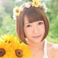 Free download video sex Haruna Ousaka high quality